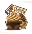 logo for chocolate cupcake vector image vector image