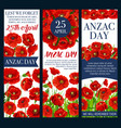 anzac day lest we forget banner with poppy flower vector image vector image
