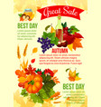 autumn sale banner with fall leaf and veggies vector image vector image