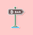 Paper sticker on stylish background sign of bar