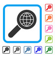 search globe place framed icon vector image vector image