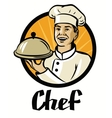 chef with hat and hot plate vector image