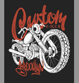 custom bike hand drawn t-shirt print vector image vector image