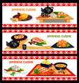 japanese seafood dishes banner set menu design vector image vector image