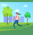 jogging in city park woman running in sportswear vector image vector image
