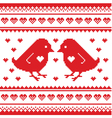Valentines Day love pixelated card with birds on vector image vector image