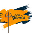 happy maha shivratri festival greeting with vector image vector image