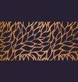 seamless leaf wallpaper luxury nature vector image