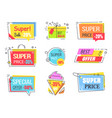 best offer with huge discount promotional emblems vector image vector image