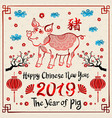 happy chinese new year 2019 zodiac sign with vector image vector image