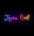 joyeux noel - merry christmas from french joyeux vector image vector image