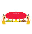 myanmar landmarks traditional dance frame vector image vector image