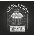 Sweet cake Decorative sketch Chalk drawing vector image vector image