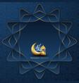 luxury ramadan kareem background vector image