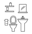 toilet room icon outline style vector image