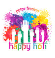 watercolor hand drawn happy holi celebration card vector image