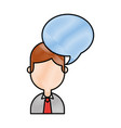 businessman with speech bubble avatar character vector image vector image