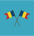 chad flag icon in flat design vector image