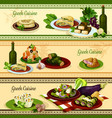 greek cuisine restaurant banner for food design vector image vector image