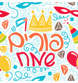 happy purim greeting card vector image vector image