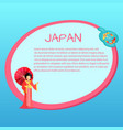 japan touristic banner with sample text vector image vector image