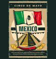 mexican holiday cinco de mayo sketch poster vector image vector image