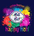 watercolor hand drawn happy holi celebration card vector image vector image