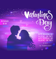 couple banner vector image