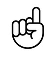 Finger pointing up icon - idea sign and reminder