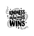 funny hand drawn lettering quote cool phrase for vector image vector image