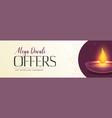 modern mega diwali sale banner with shiny diya vector image vector image