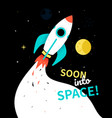 soon into space - colorful flat design style vector image vector image