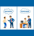 bad and good boss chief executive and workers vector image vector image