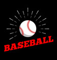 baseball sport ball logo icon sun burtst print vector image vector image