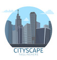 drawing image of the cityscape background vector image