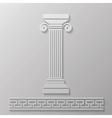gray column vector image vector image