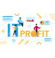 it profit promising area and trend research team vector image