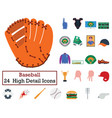 set of 24 baseball icons vector image