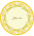 beautiful round frame vector image