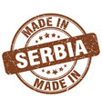 made in serbia vector image vector image