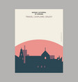 mosque-cathedral of cardoba spain vintage style vector image