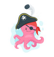 octopus cartoon style baby character vector image