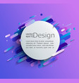 circle frame with modern gradient background vector image vector image