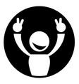 happy puppet vector image vector image