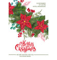 merry christmas party invitation and happy new vector image vector image