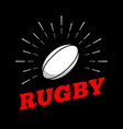 rugby football sport ball logo icon sun burtst vector image