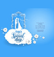special day card vector image vector image