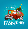 merry christmas greeting card or banner holiday vector image