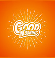 good morning lettering on hand drawn sun rays vector image