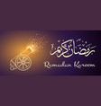 ramadan cannon background vector image